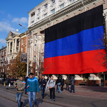 День флага в Донецке