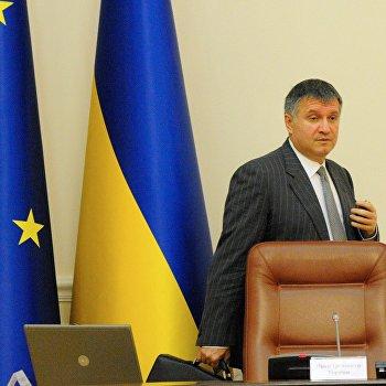 Заседание правительства под председательством премьер-министра Украины А.Яценюка