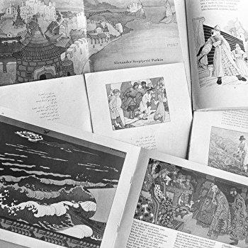 Иллюстрации произведений А. С. Пушкина