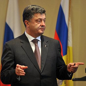 Встреча Онищенко и Порошенко в Москве