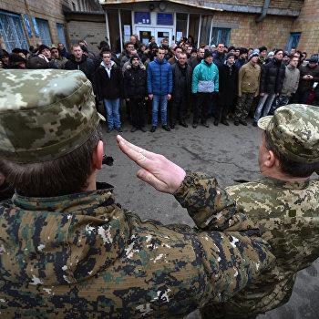 Четвертая волна мобилизации в украинскую армию