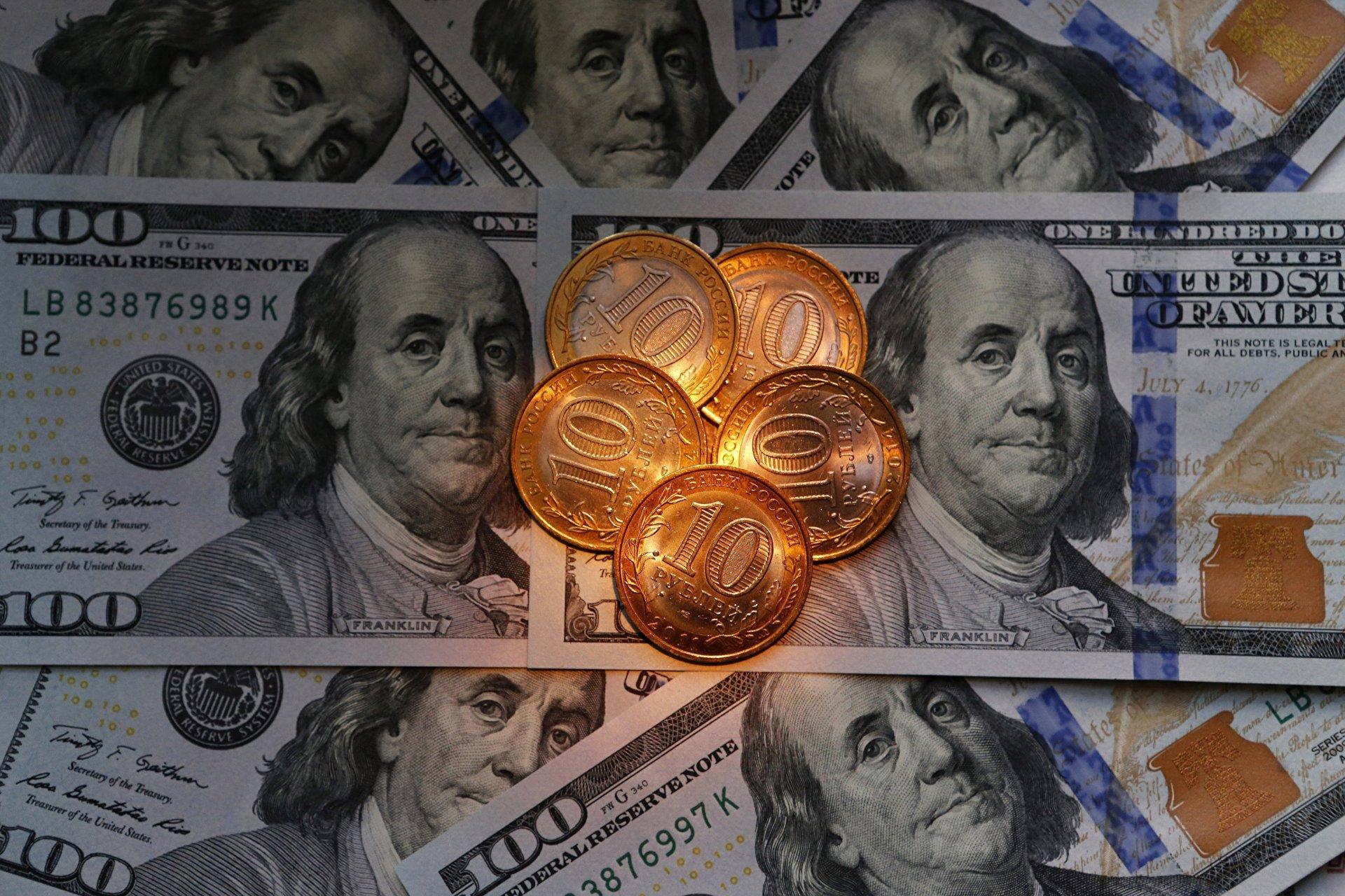 Форекс клуб доллара к рублю