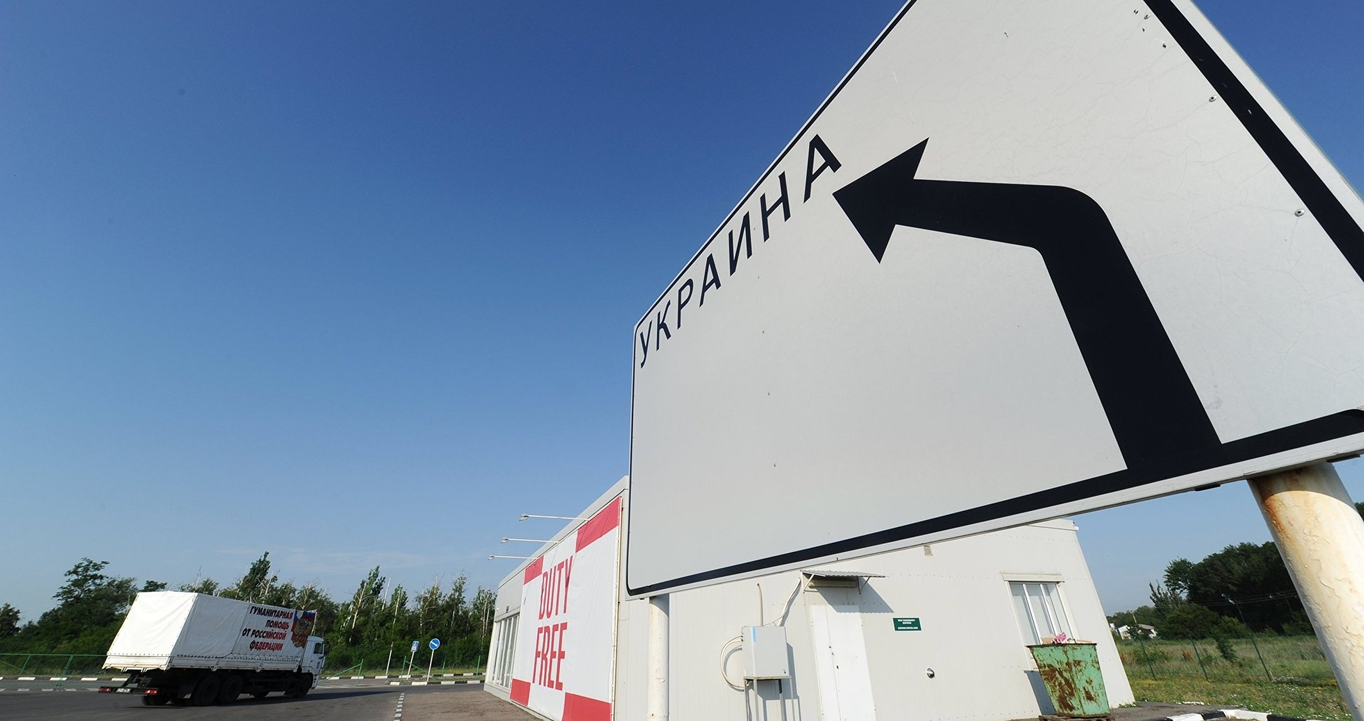 http://ukraina.ru/images/101357/43/1013574377.jpg