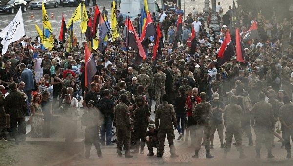 http://ukraina.ru/images/101362/71/1013627132.jpg