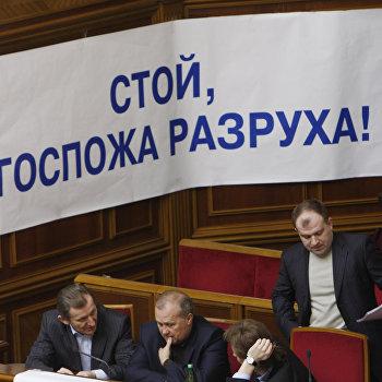 Депутаты от фракции Партии регионов заблокировали трибуну и президиум Верховной Рады
