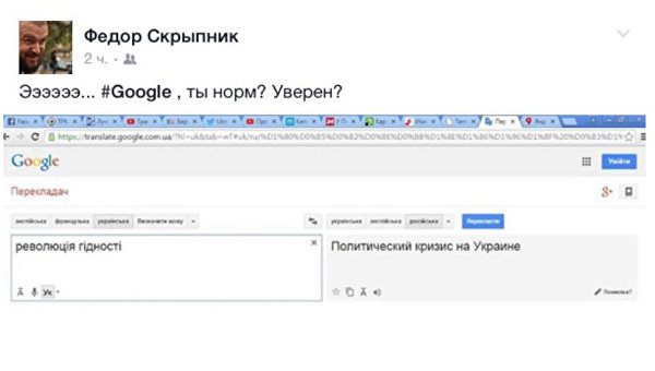 http://ukraina.ru/images/101407/78/1014077845.jpg