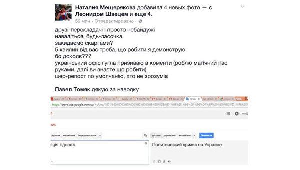 http://ukraina.ru/images/101407/78/1014077889.jpg