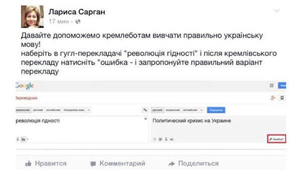 http://ukraina.ru/images/101407/79/1014077903.jpg