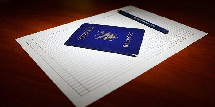 Иностранные наемники в Киеве требуют украинского гражданства
