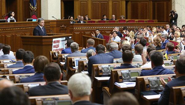 В «Блоке Порошенко» предупредили о нехватке голосов для изменений Конституции