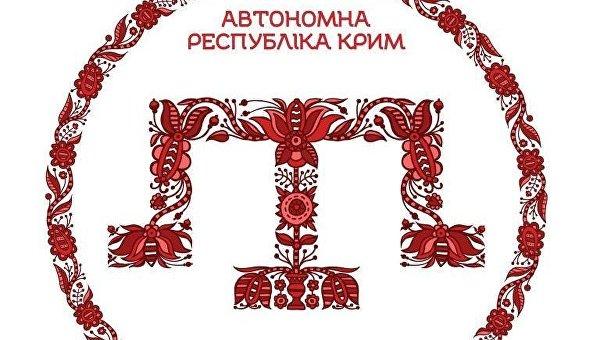 http://ukraina.ru/images/101413/56/1014135612.jpg