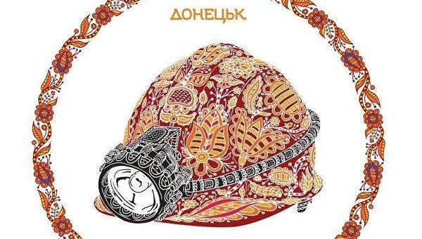 http://ukraina.ru/images/101413/58/1014135822.jpg