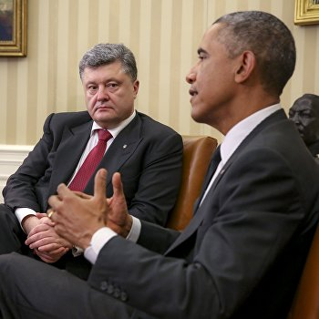 Визит П.Порошенко в США