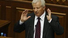 А.Мороз - спикер Верховной Рады Украины