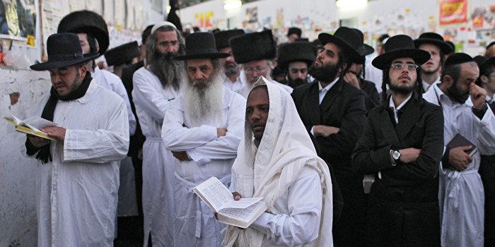Начало нового года у иудеев