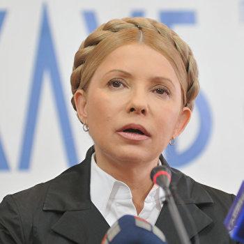 Пресс-конференция Ю.Тимошенко во Львове