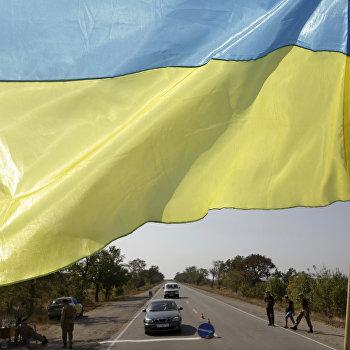 Ситуация на границе Украины и Крыма