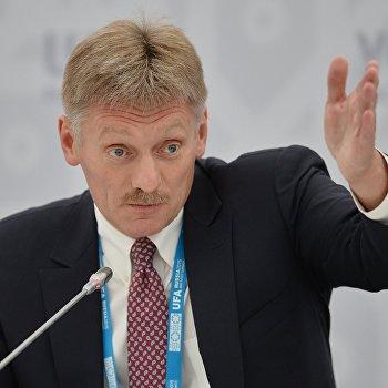 Брифинг Пресс-секретаря Президента Российской Федерации Дмитрия Пескова