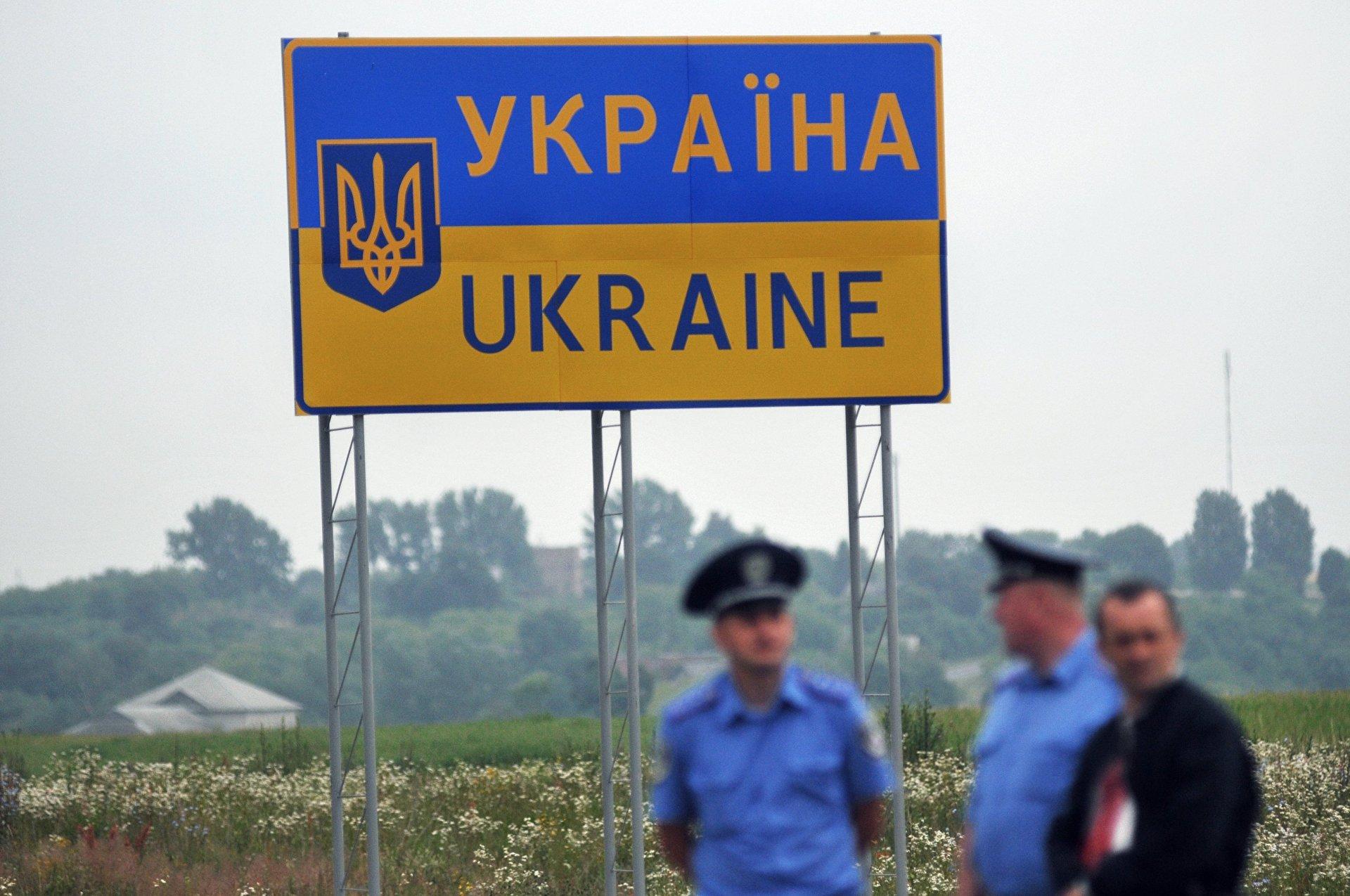 http://ukraina.ru/images/101472/24/1014722436.jpg