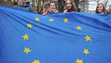 Студенческий митинг в поддержку евроинтеграции во Львове