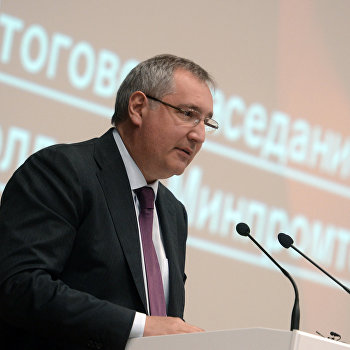 Итоговое заседание коллегии Минпромторга РФ