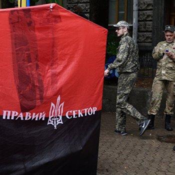 Акция протеста Правого сектора у здания администрации президента Украины в Киеве