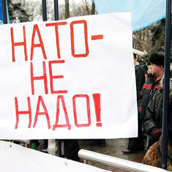 НАТО - не надо ! - лозунг на митинге
