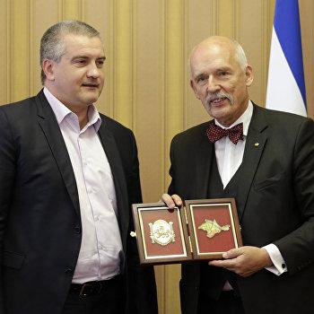 Польская делегация посетила Крым