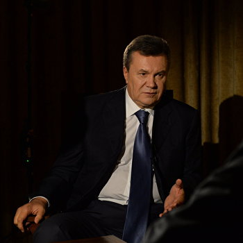 Бывший президент Украины Виктор Янукович дал интервью РИА Новости