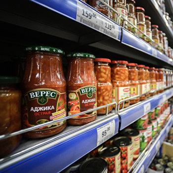 Россия запретила ввоз украинской продукции