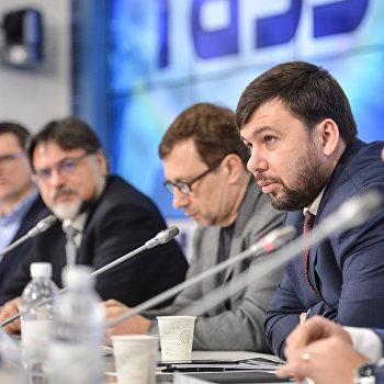 Круглый стол Минские договоренности. Итоги - 2015