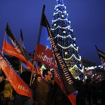 Открытие главной новогодней елки в Донецке