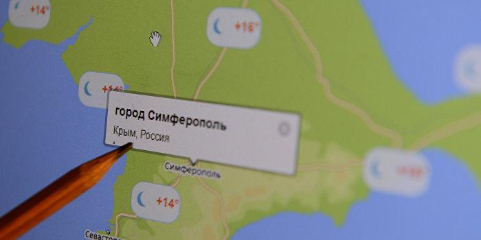 Крым на электронных картах Яндекс и Mail.ru