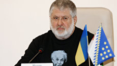 Никто не хочет покупать недвижимость Коломойского в Крыму