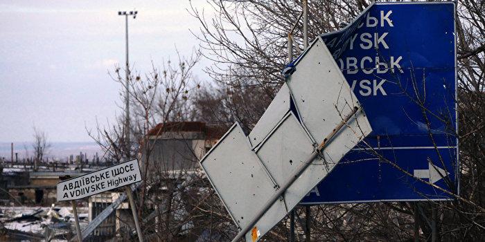 Делегация Чешской Республики посетила Донецк