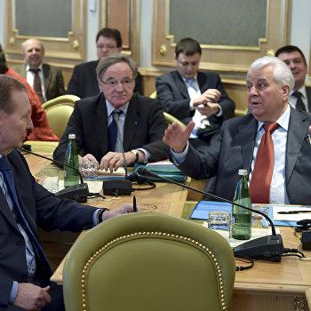 Заседание Конституционной комиссии в Киеве