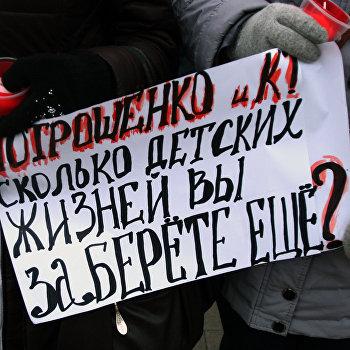 Митинг памяти погибших детей Донбасса