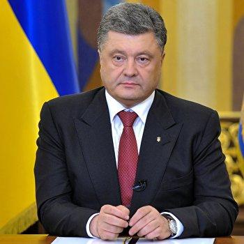 Президент Украины Петр Порошенко возобновил антитеррористическую операцию