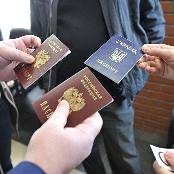 Оформление паспортов граждан РФ жителям Крыма