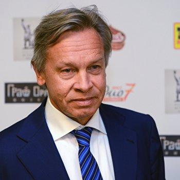 Депутаты Государственной Думы посетили мюзикл Граф Орлов