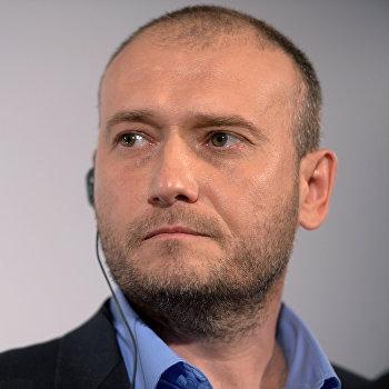 П/к лидера Правого сектора Д.Яроша