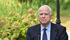 Маккейн доволен арестом Насирова