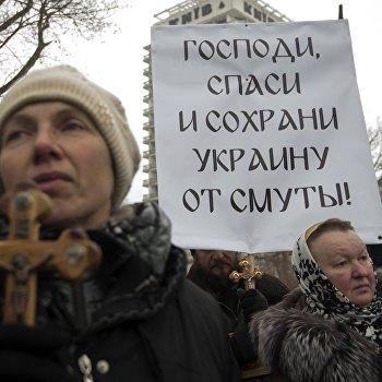 Новости украина восток батальон