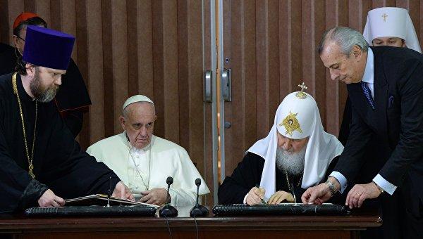 ВУГКЦ раскритиковали заявление Папы Римского иКирилла