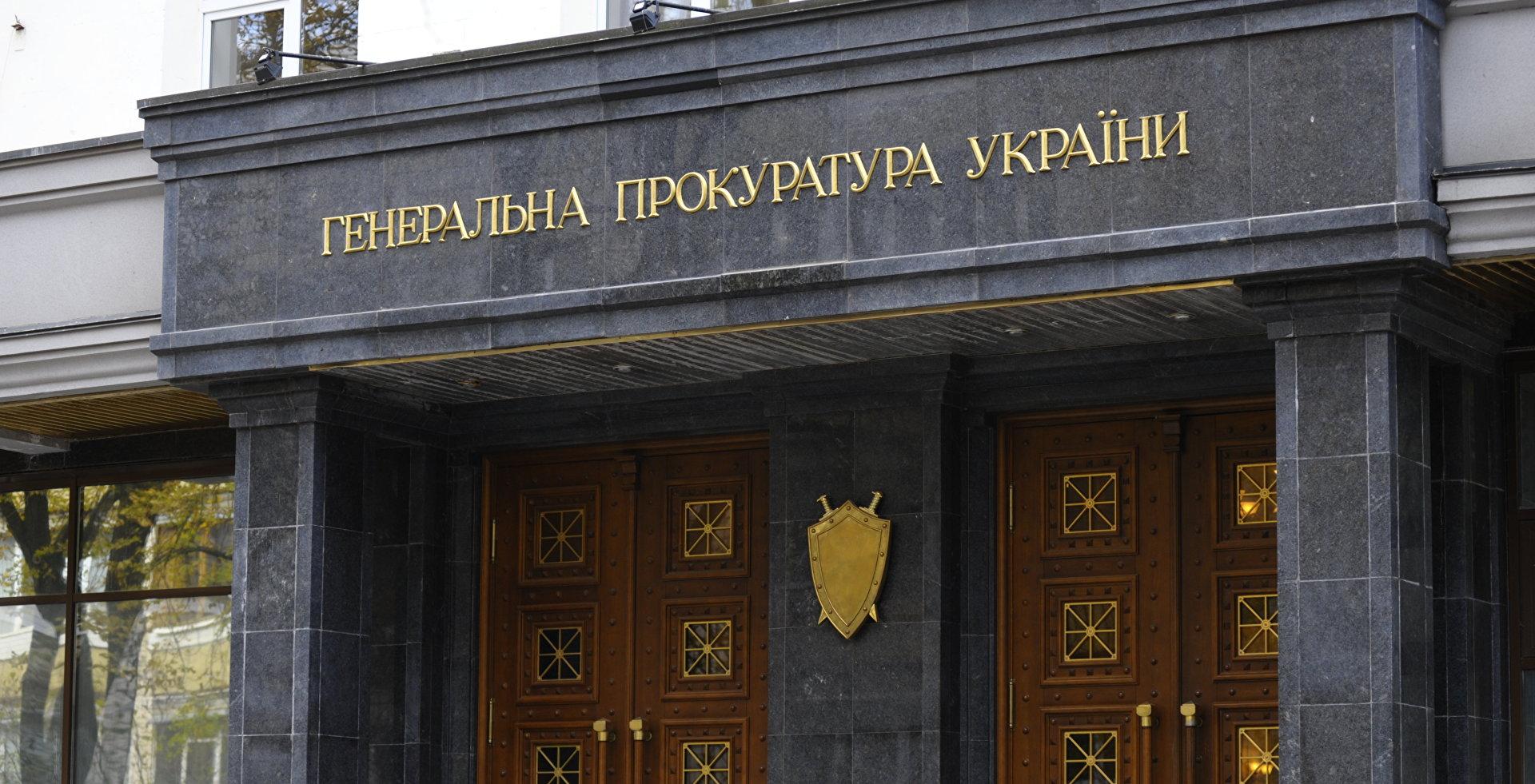 http://ukraina.ru/images/101561/47/1015614772.jpg