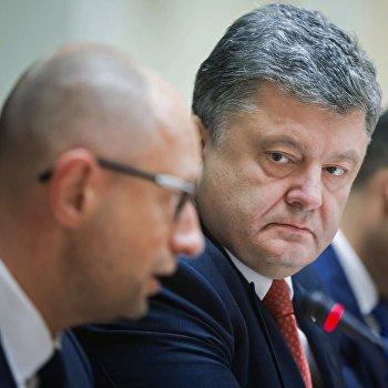 Расширенное заседание правительства Украины