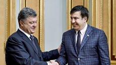 Встреча П.Порошенко и М.Саакашвили
