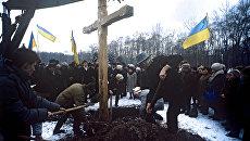 Большевиками искалеченный, «героями Украины» преданный