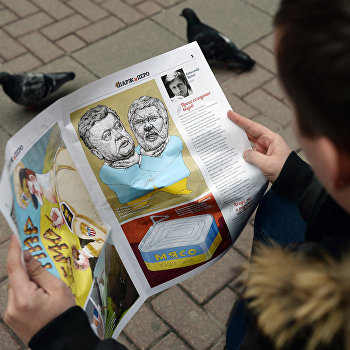 Сатирическую газету Шарж и Перо раздали на Старом Арбате