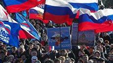 """Празднование годовщины """"Крымской весны"""" в Севастополе"""